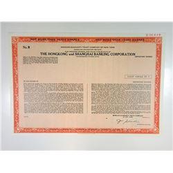 Hongkong and Shanghai Banking Corp. 1985 Specimen ADR Odd Shrs XF SCBN