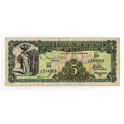 Banco Central de Reserva de El Salvador, 1962 (1963), Issued Note.