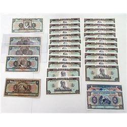 Banque National & Banque de la Republique. 1970s-2000s. Group of 45+ issued Notes.