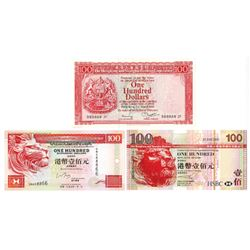"Hongkong and Shanghai Banking Corporation, 1981 to 2003 ""RADAR"" Banknote Trio."