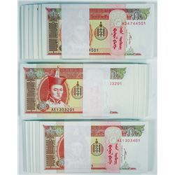 Mongol Bank, 2008, Three Packs of 100 Banknotes.