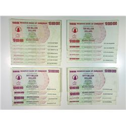 Reserve Bank of Zimbabwe Circulated High Denomination 2008 Replacement Notes.