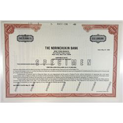 NY. Norinchukin Bank 1986 Specimen Var.Rate CD $1,000,000 XF ABN