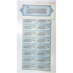 Israel-Ampal Industrial Development Bank Ltd., 1985 Specimen Coupon Sheet