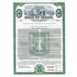 State of Israel, 1962 Specimen Bond