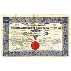 Mizrahi Bank Ltd., 1925 Issued Stock Certificate