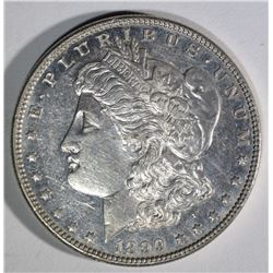 1899 MORGAN DOLLAR CHBU PROOF LIKE