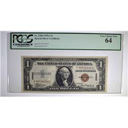 1935 A $1 SILVER CERTIFICATE HAWAII