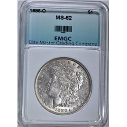 1886-O MORGAN DOLLAR EMGC CHBU