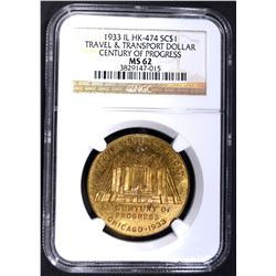 1933 IL HK-474 SO CALLED DOLLAR NGC
