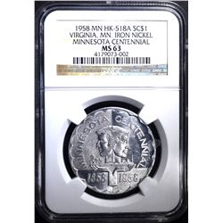 1958 MN HK-518A SO CALLED DOLLAR, NGC MS-63