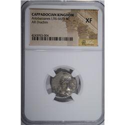 96-66 BC SILVER DRACHM CAPPADOCIAN KINGDOM