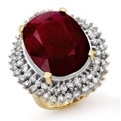 31.12 CTW Ruby & Diamond Ring 14K Yellow Gold - REF-303K8W - 14317
