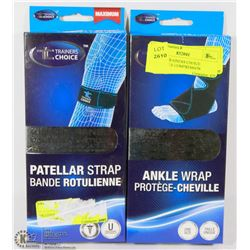 LOT OF 2 TRAINERS CHOICE ADJUSTABLE COMPRESSION