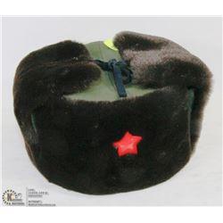 VINTAGE COMMUNIST CHINA HAT