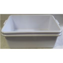 "TOTE BOX - LOT OF 2 - WHITE  7"" DEEP"