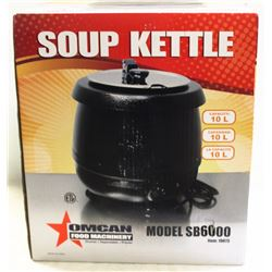 OMCAN SOUP KETTLE WITH LID 10 LITERS