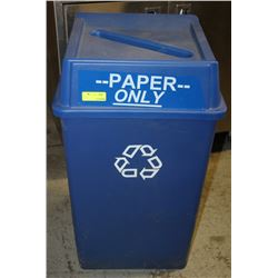 BLUE RECYCLE BIN WITH LID