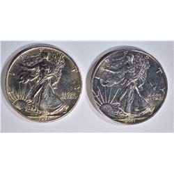 2 - 1991 AMERICAN SILVER EAGLE DOLLARS