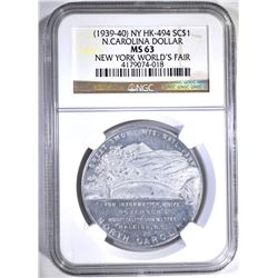 (1939-40) NY HK-494 SO CALLED DOLLAR, NGC MS-63