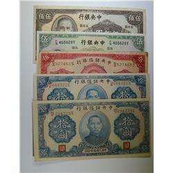 5 CHINA BANKNOTES: