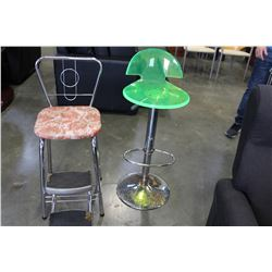 Swell Clear Green Gas Lift Barstool And Vintage Folding Step Stool Gmtry Best Dining Table And Chair Ideas Images Gmtryco