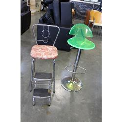 Awesome Clear Green Gas Lift Barstool And Vintage Folding Step Stool Gmtry Best Dining Table And Chair Ideas Images Gmtryco