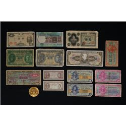 A Set of 15 Different Kinds of Currency and Coin.
