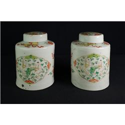 "A Pair of Late Qing Dynasty ""Boys and Lotus"" Tea Caddies."