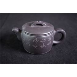 """Han Tile"" Yixing Teapot"