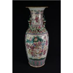"A Large Qing Dynasty Famille-Rose ""Flora and Figure"" Vase"
