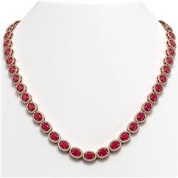 34.11 CTW Ruby & Diamond Halo Necklace 10K Rose Gold - REF-562K9W - 40404