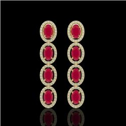 6.47 CTW Ruby & Diamond Halo Earrings 10K Yellow Gold - REF-114W2F - 40507