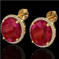 25 CTW Ruby & Micro Pave VS/SI Diamond Halo Earrings 18K Yellow Gold - REF-254A5X - 20276