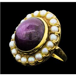 32.40 ctw Ruby and Pearl Ring - 14KT Yellow Gold