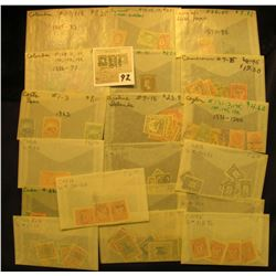 Group of higher value Stamps from Cameroun, Cape of Good Hope, Ceylon, China, Costa Rica, Crete, Cur