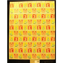 "Mint Sheet of 1971 ""Merry Christmas"" Stamps/Seals. National Tuberculosis Association. (100 stamps)"