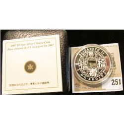 2007 Royal Canadian Mint $8 fine Silver Chinese Coin.