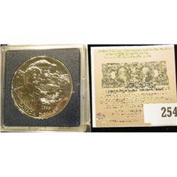 1995 Royal Canadian Mint Commemorative Silver Dollar, BU.