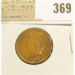 1865 Indian Head Cent, Choice AU.