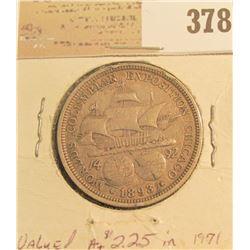 1893 Columbian Exposition Commemorative Silver Half-Dollar.