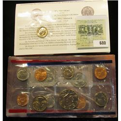 """1996 with """"W"""" Dime U.S. Mint Set. Original as issued. U.S. Mint issue price was $8.00."""