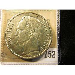 1936 Silver Venezuela 5 Bolivares, Y#24.2, .900 fine silver, .7234 oz., EF