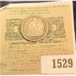1529 _ 1858 U.S. Seated Liberty Dime, Very Good.