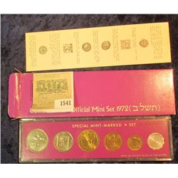 1541 _ Coins of Israel Official 1972 Mint Set. Original as issued. Six-pieces.