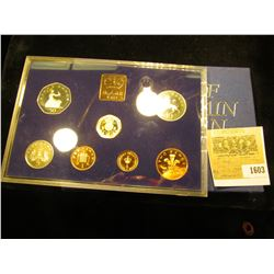 "1603 _ 1982 Proof Coinage of ""Great Britain & Northern Irel& "" in original box of issue. (7 piece pl"