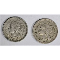 1865 AU & 1872 XF-AU THREE CENT NICKELS