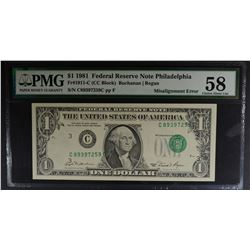 1981 $1 FEDERAL RESERVE NOTE PMG 58