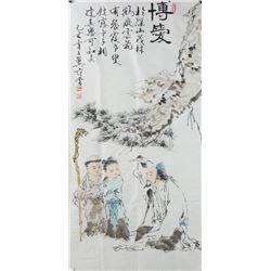 Attr. FAN ZENG Chinese b.1938 Watercolor on Paper