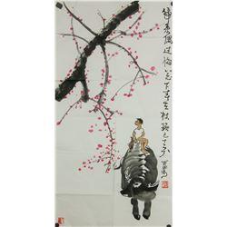Attr. LI KERAN Chinese 1907-1989 Watercolor Paper